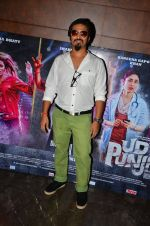 Amit Trivedi at Udta Punjab trailer launch in Mumbai on 11th May 2016 (84)_57342e518b180.JPG