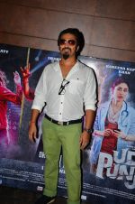 Amit Trivedi at Udta Punjab trailer launch in Mumbai on 11th May 2016 (85)_57342e5236e89.JPG