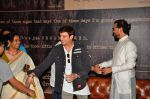 Irrfan Khan, Jimmy Shergill at Maadari trailer launch in Mumbai on 11th May 2016