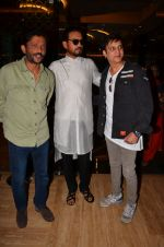 Irrfan Khan, Jimmy Shergill,Nishikant Kamat at Maadari trailer launch in Mumbai on 11th May 2016