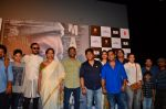 Irrfan Khan, Nishikant Kamat at Maadari trailer launch in Mumbai on 11th May 2016
