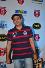 Virendra Sehwag meet n greet at tap bar in Mumbai on 11th May 2016 (8)_57342e02752d2.JPG