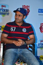 Virendra Sehwag meet n greet at tap bar in Mumbai on 11th May 2016 (1)_57342dfddcd08.JPG