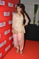 Aarti Chhabria at Hello Magazine_s Coffe Table Book - Iconic Jewels Of India on 12th May 2016  (16)_573589a7d2ffe.JPG
