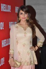 Aarti Chhabria at Hello Magazine_s Coffe Table Book - Iconic Jewels Of India on 12th May 2016  (20)_573589ad4f23e.JPG