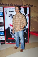 Anant Mahadevan at Buddha in traffic premiere on 12th May 2016 (18)_5736cc31bad07.JPG