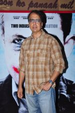 Anant Mahadevan at Buddha in traffic premiere on 12th May 2016