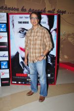 Anant Mahadevan at Buddha in traffic premiere on 12th May 2016 (19)_5736cc6d3ebd4.JPG