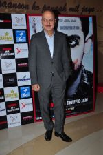 Anupam Kher at Buddha in traffic premiere on 12th May 2016 (1)_5736cc0e9c9a4.JPG
