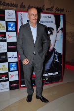 Anupam Kher at Buddha in traffic premiere on 12th May 2016 (2)_5736cc52d9022.JPG