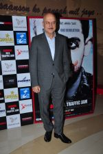 Anupam Kher at Buddha in traffic premiere on 12th May 2016 (4)_5736cc98201ed.JPG