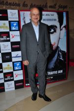 Anupam Kher at Buddha in traffic premiere on 12th May 2016 (5)_5736cc99bd8c2.JPG