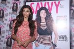 Daisy Shah at Savvy magazine in Mumbai on 13th May 2016