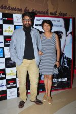 Pallavi Joshi at Buddha in traffic premiere on 12th May 2016