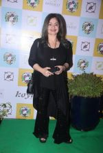 Pooja Bhatt at Ayesha Takia_s restaurant Cafe Basilico relaunched in Mumbai on 12th May 2016 (25)_5736cd3c4ac28.JPG