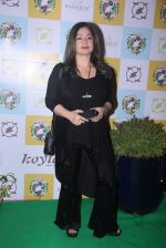 Pooja Bhatt at Ayesha Takia_s restaurant Cafe Basilico relaunched in Mumbai on 12th May 2016 (28)_5736cd3f57f34.JPG