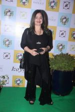 Pooja Bhatt at Ayesha Takia_s restaurant Cafe Basilico relaunched in Mumbai on 12th May 2016 (29)_5736cd4049043.JPG