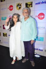 Naseeruddin Shah, Ratna Pathak at Ghanta Awards in Mumbai on 15th April 2016 (27)_57399a4950cf7.JPG