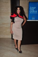 RJ Malishka at Ghanta Awards in Mumbai on 15th April 2016 (36)_57399a32bc287.JPG