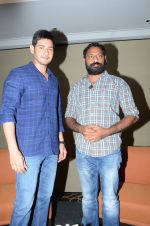 Mahesh Babu interview on 16th May 2016 (209)_573ac7e321d4a.JPG