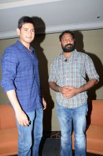 Mahesh Babu interview on 16th May 2016 (212)_573ac7e54fff7.JPG