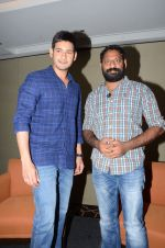 Mahesh Babu interview on 16th May 2016 (216)_573ac7e8a356b.JPG