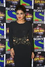Raveena Tandon on the sets of Sony Entertainment Television_s The Kapil Sharma on 16th May 2016 (27)_573ac9304b08d.JPG