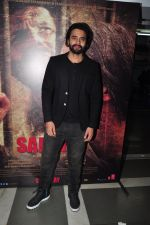 Jackky Bhagnani at Sarbjit music concert in Mumbai on 17th May 2016