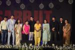 Omung Kumar, Jackky Bhagnani at Sarbjit music concert in Mumbai on 17th May 2016 (129)_573c112aa1c16.JPG