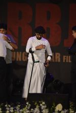 Sonu Nigam at Sarbjit music concert in Mumbai on 17th May 2016 (164)_573c144e61115.JPG