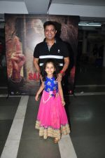 Sukhwinder Singh at Sarbjit music concert in Mumbai on 17th May 2016 (120)_573c14c84542a.JPG