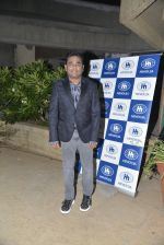 A R Rahman at party hosted by Hindujas with Berkley institute in Mumbai on 18th May 2016