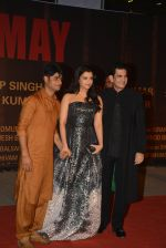 Aishwarya Rai Bachchan, Omung Kumar at Sarbjit Premiere in Mumbai on 18th May 2016