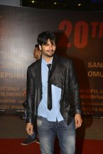 Ali Fazal at Sarbjit Premiere in Mumbai on 18th May 2016