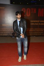 Ali Fazal at Sarbjit Premiere in Mumbai on 18th May 2016 (97)_573d96acdc30b.JPG