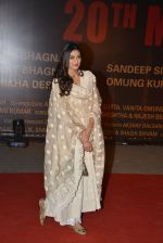 Athiya Shetty at Sarbjit Premiere in Mumbai on 18th May 2016