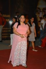 Bharti Singh at Sarbjit Premiere in Mumbai on 18th May 2016 (122)_573d97114e89d.JPG