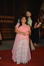 Bharti Singh at Sarbjit Premiere in Mumbai on 18th May 2016