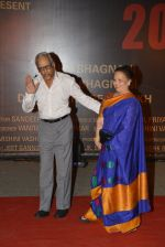Brinda Rai at Sarbjit Premiere in Mumbai on 18th May 2016 (13)_573d9721c94b8.JPG