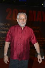 Dalip Tahil at Sarbjit Premiere in Mumbai on 18th May 2016