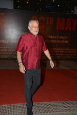 Dalip Tahil at Sarbjit Premiere in Mumbai on 18th May 2016 (139)_573d97434eee9.JPG