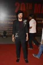 Darshan Kumaar at Sarbjit Premiere in Mumbai on 18th May 2016 (79)_573d974e6a7ac.JPG