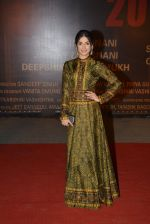 Divya Kumar at Sarbjit Premiere in Mumbai on 18th May 2016