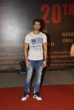 Hanif Hilal at Sarbjit Premiere in Mumbai on 18th May 2016 (10)_573d97caad18f.JPG