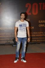 Hanif Hilal at Sarbjit Premiere in Mumbai on 18th May 2016