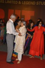 Jaya Bachchan at Sarbjit Premiere in Mumbai on 18th May 2016 (222)_573d985c3d0a4.JPG
