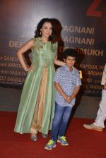 Madhurima Nigam at Sarbjit Premiere in Mumbai on 18th May 2016