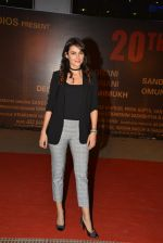 Mandana Karimi at Sarbjit Premiere in Mumbai on 18th May 2016