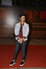 Manish Malhotra at Sarbjit Premiere in Mumbai on 18th May 2016