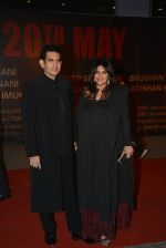 Omung Kumar at Sarbjit Premiere in Mumbai on 18th May 2016